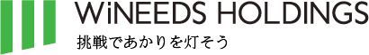 WINEEDS GROUP Discover Your Mind Recruitment Information